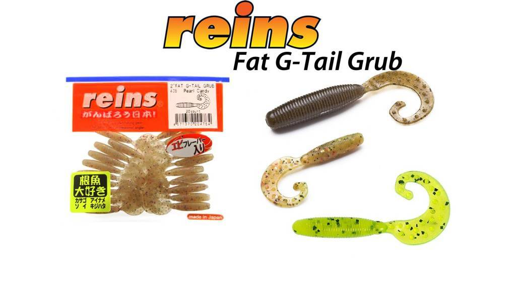 Reins Fat G-Tail Grub