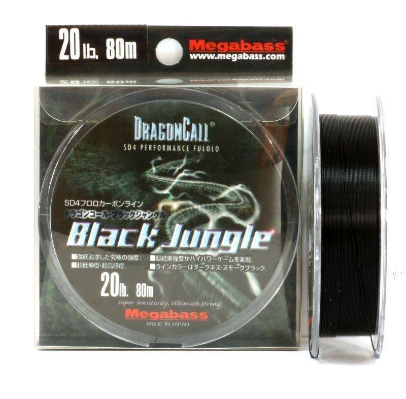 Megabass Dragoncall Black Jungle